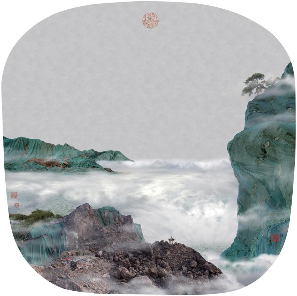 Yao Lu: New Landscapes
