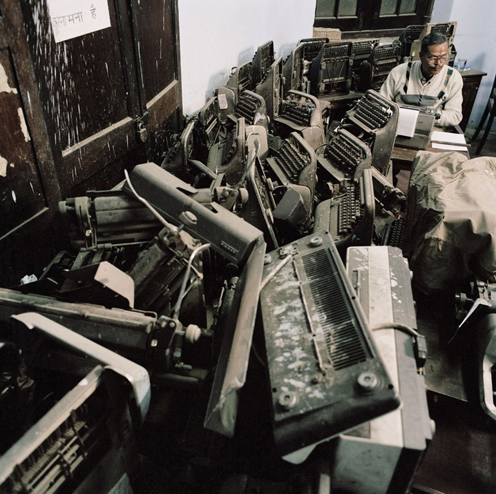 India Bureau Typeroom