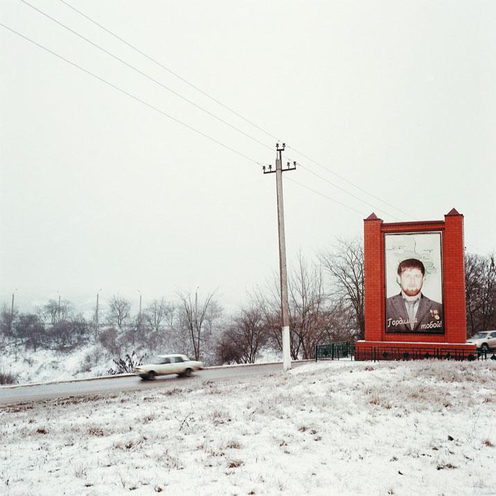 Grozny: Nine Cities (10 Photos)
