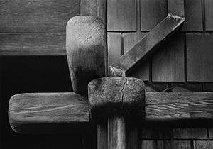 © Kochi Prefecture, Ishimoto Yasuhiro Photo Center